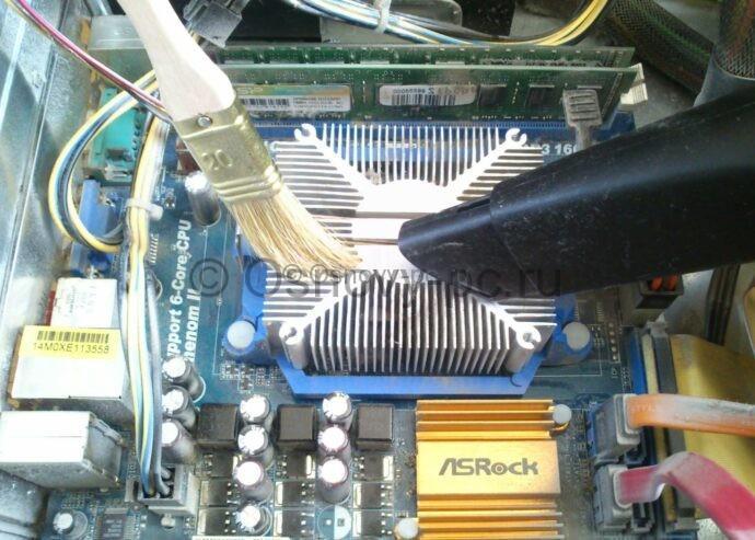 Что делать, если компьютер шумит? Как на 90 % увеличить производительность пк?