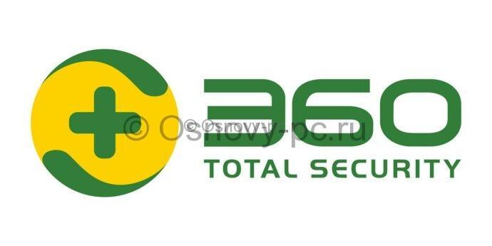 Удаляем антивирус 360 total security : как удалить антивирус правильно?