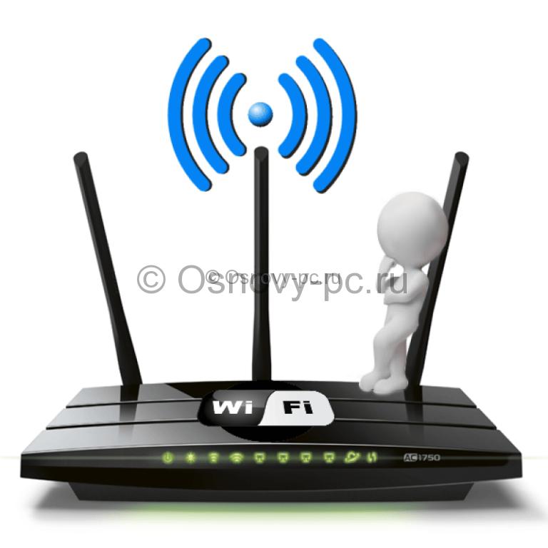 Настройка Wi-Fi на дому в Барнауле