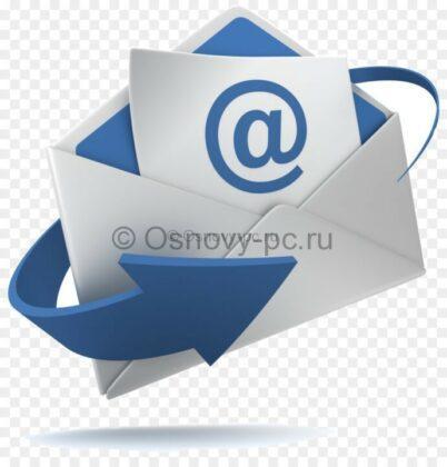 Как создать почту на яндекс новичку?