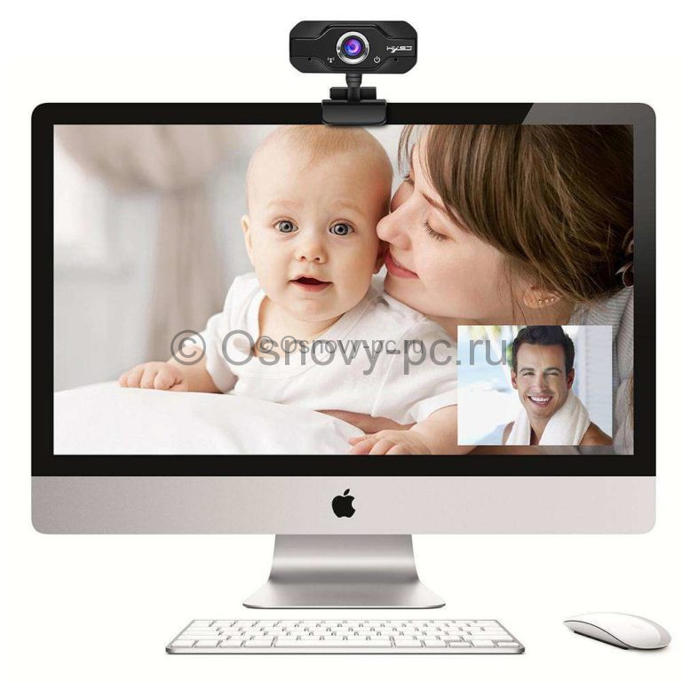 Быстрый способ установки веб камеры