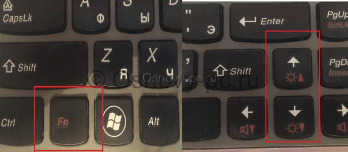 Настроить яркость на экране вашего компьютера довольно просто, если на клавиатуре есть эти клавиши