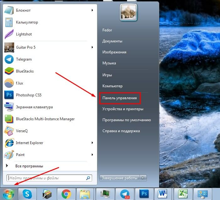 Как настроить разрешение экрана на windows 7