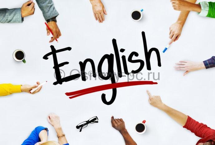 Все способы как на компьютере включить английский язык