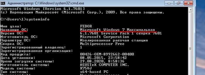 Определяем какой Windows стоит на пк