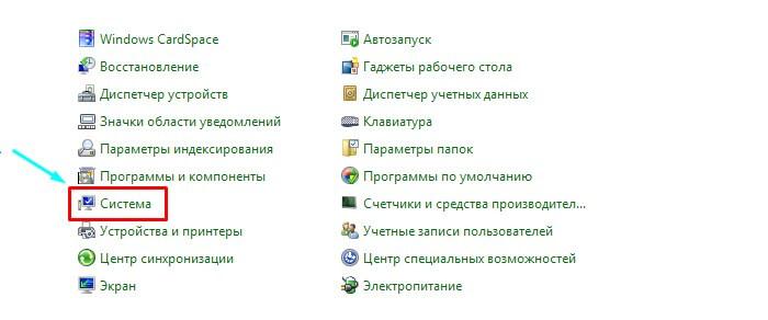 Как определить какой виндовс стоит на компьютере