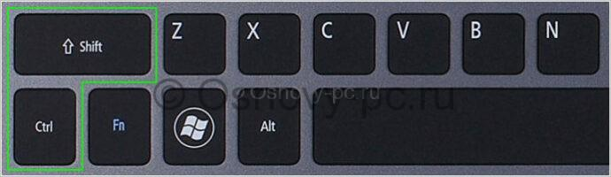 переключение на ноутбуке