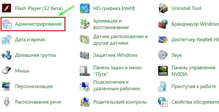 Как отключить автоматическое обновление windows 7 на ноутбуке