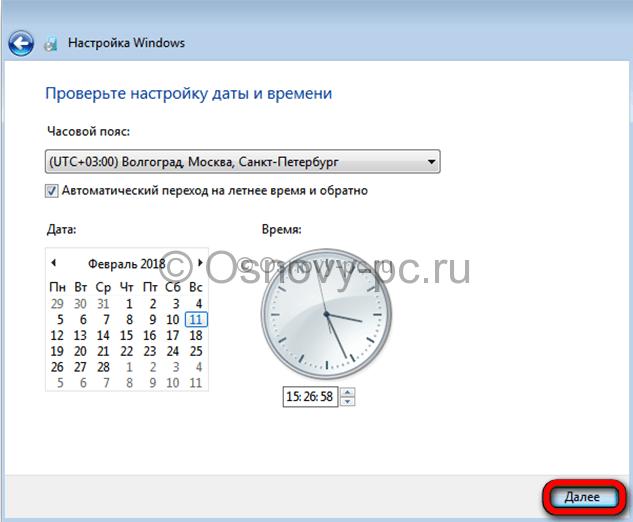 Установка Windows 7 на ноутбук с накопителя