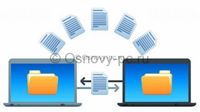 сохранение информации
