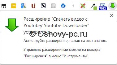 Как скачивать видео с youtube? Быстрый способ скачать видео с Youtube.