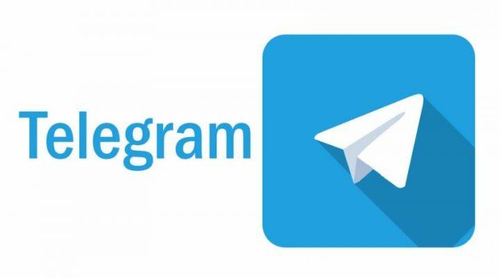 как зарегистрироватся в телеграмм