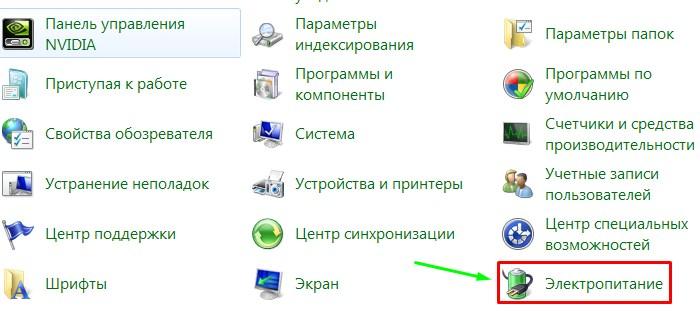 Установка пароля на пк при входе виндовс 10