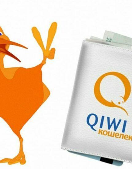 Как создать Qiwi кошелек бесплатно?