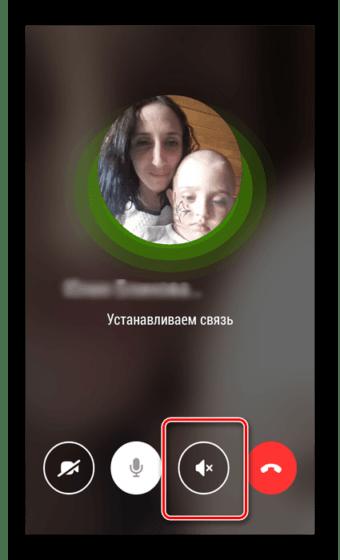 Настройка видеозвонка в ок