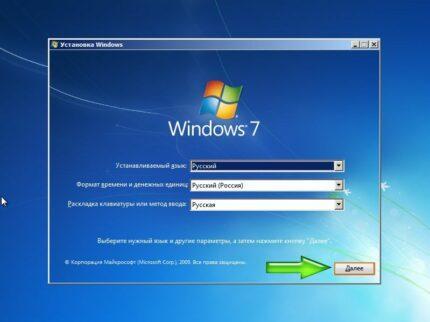 Для восстановления пароля окно установки Windows