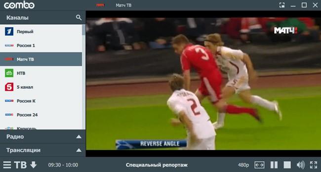 comboplayer-tv