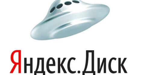 jandeks-disk