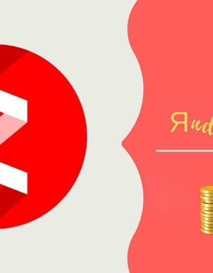 Яндекс Дзен - один из способов заработка, путем написания статей.
