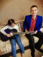 Обучись играть на гитаре с 0