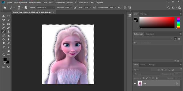 Делаем картиночку в Photoshop с светопрозрачным фоном
