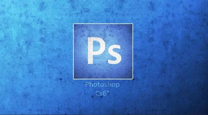 Как работать в фотошопе ps для начинающих на русском языке