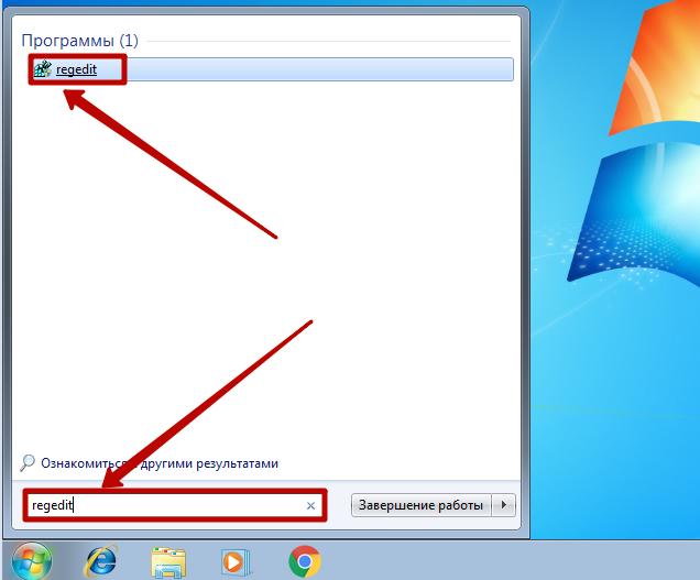 Как найти реестр в windows 7
