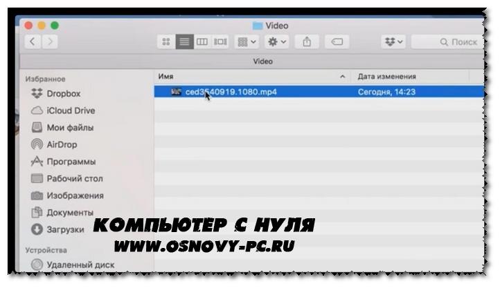 Скачиваем видео с вконтакте