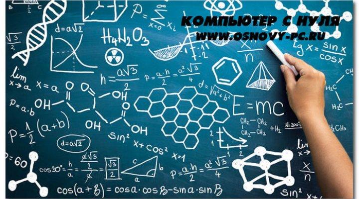 Как вставить формулу в ворд