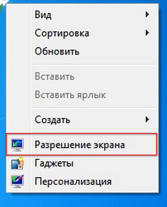 Как подключить монитор к ноутбуку на Windows 7