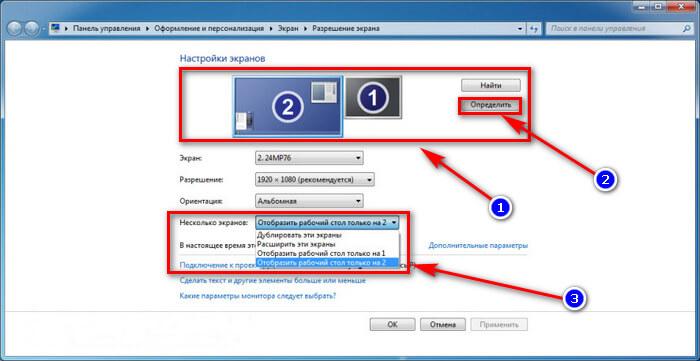 Подключение на Windows 7