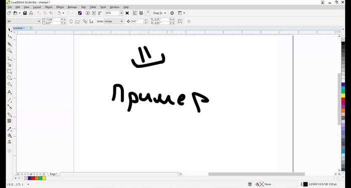 Приложения для редактирования векторных изображений