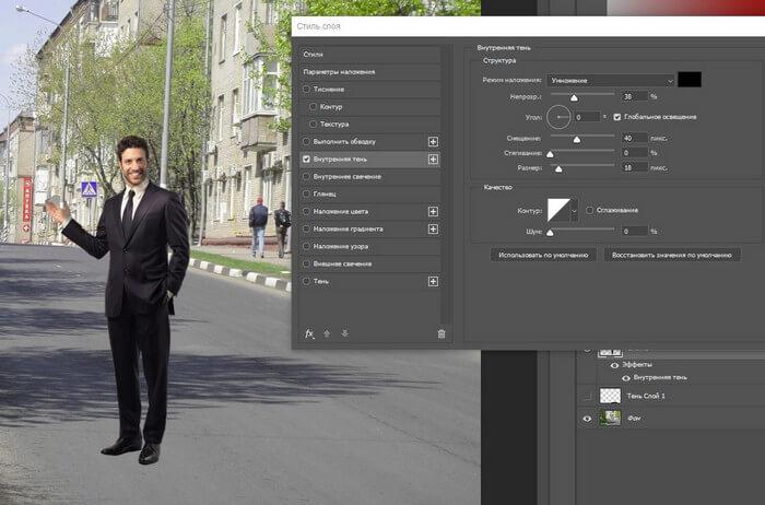 Создаем тень в Adobe Ps