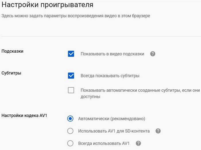 Регистрация в You Tube