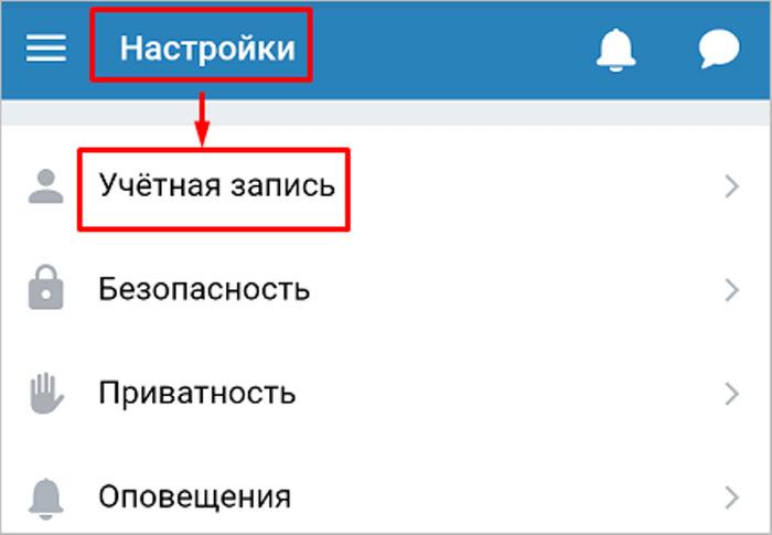 C:\Users\Ларионов АА\Desktop\вк\вк\Gmail\mobilnaya-versiya-vk.png