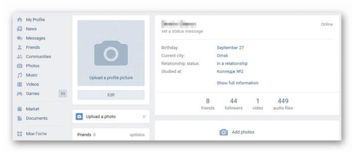C:\Users\Ларионов АА\Desktop\вк\вк\Gmail\Stranitsa-VKontakte-na-Angliyskom-yazyike.png