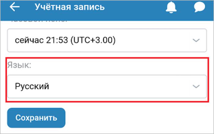 C:\Users\Ларионов АА\Desktop\вк\вк\Gmail\tekushchie-ustanovki.png