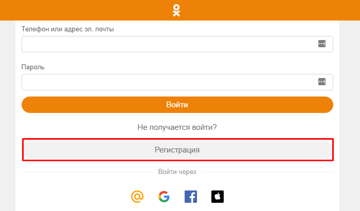 Регистрация в OK
