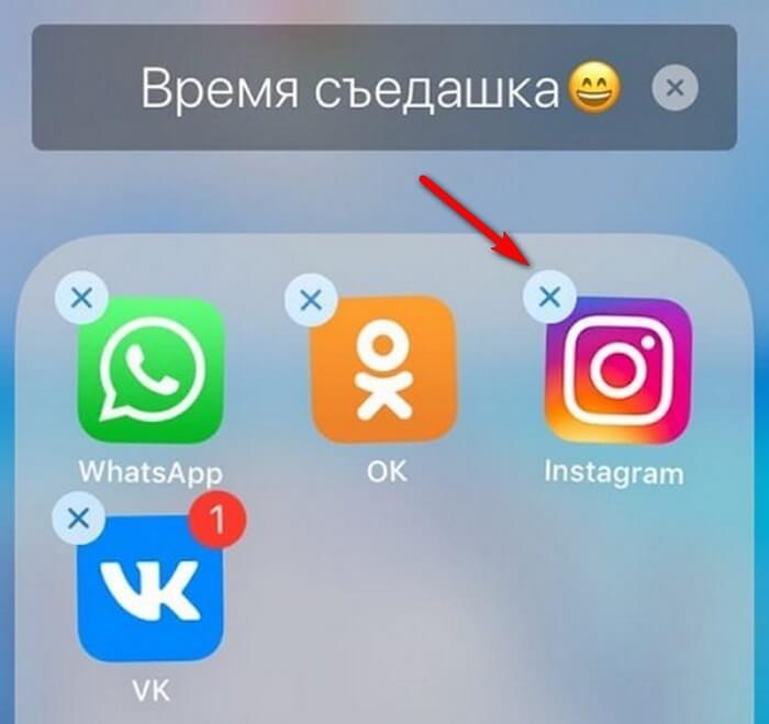 Удаляем аккаунты в Instagram