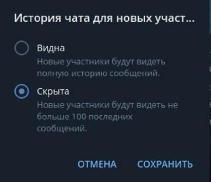 Создаем группу в Telegram