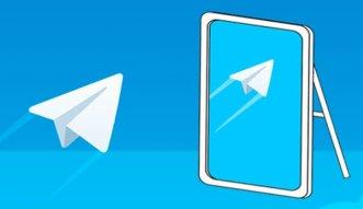 Как создать канал в телеграм