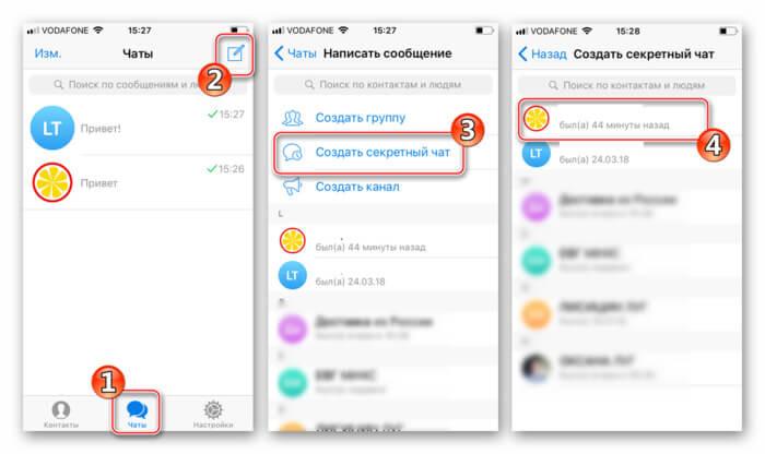 Создание чата в Telegram