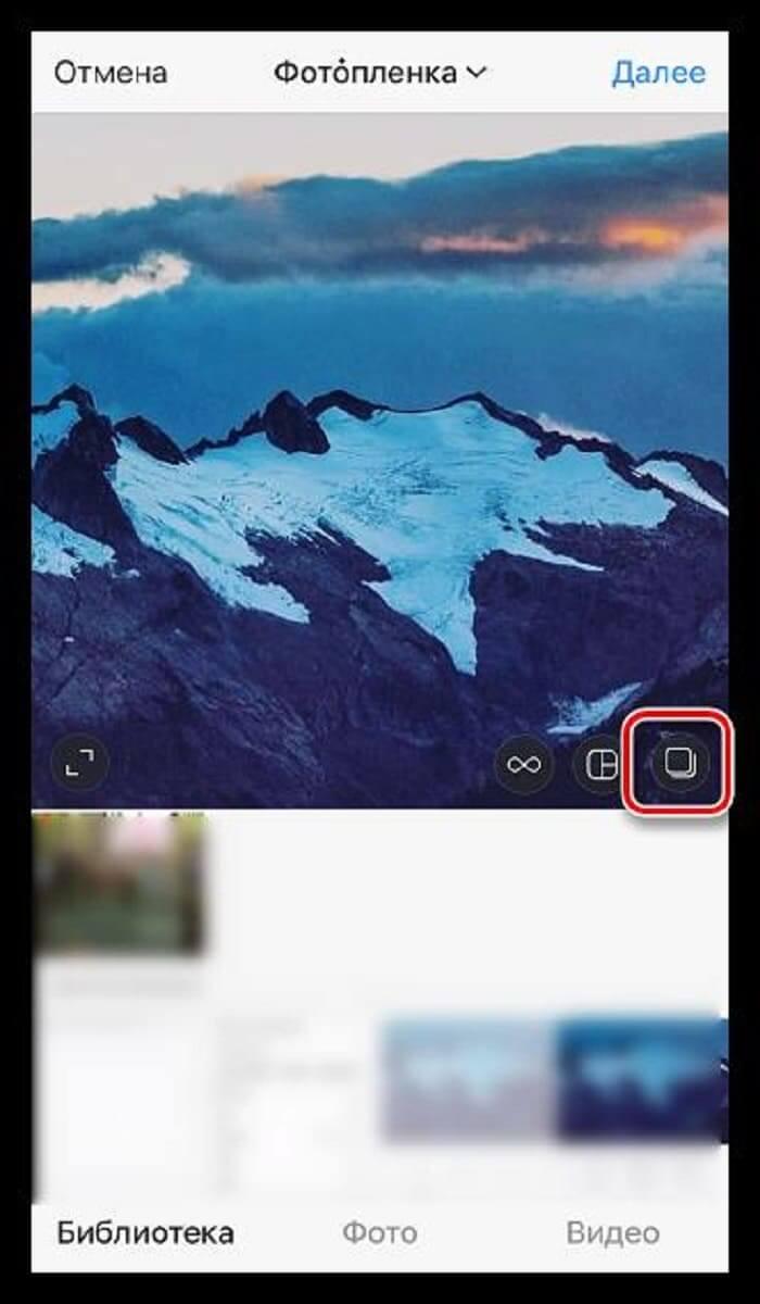 Как в инстаграм добавить фото