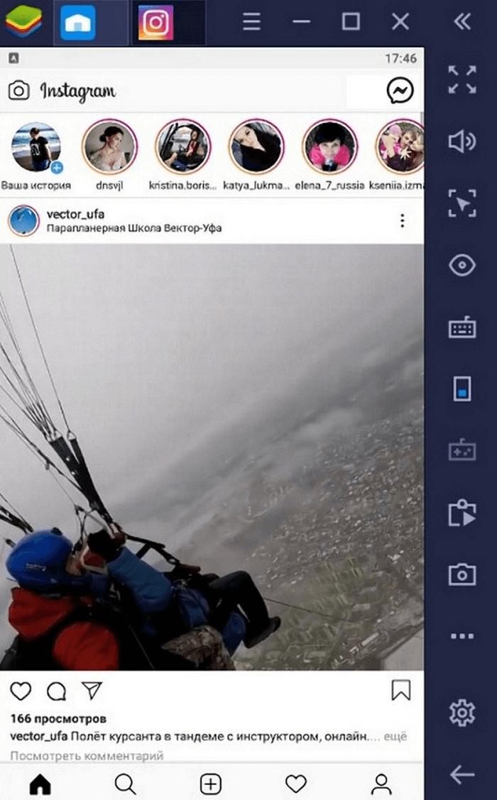 Удаление сообщений в Instagram