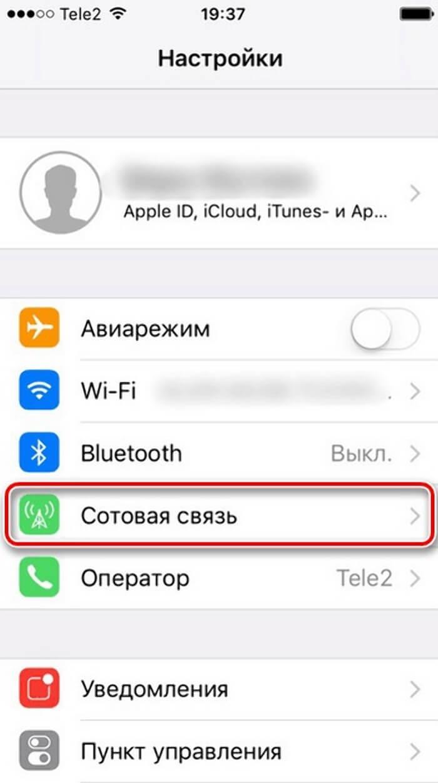 Как подключить интернет на телефоне