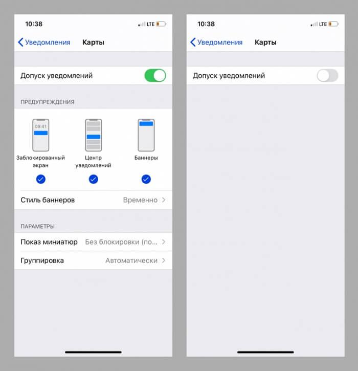 Прячем приложения на айфоне