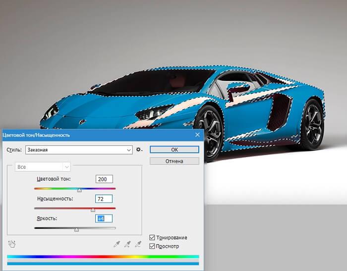 Меняем цвета объекта в Photoshop