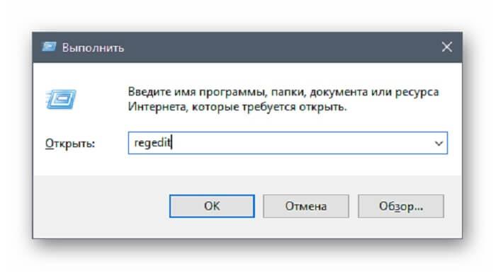 Почему не устанавливается яндекс браузер
