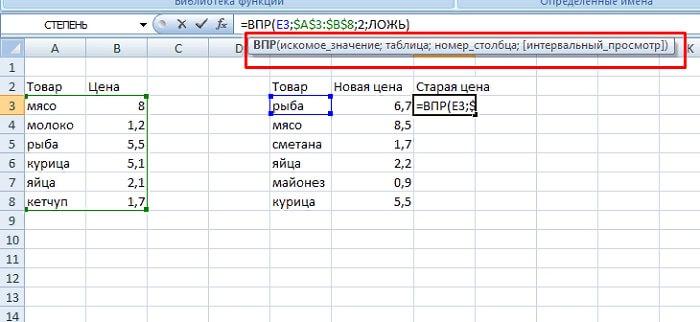 Сравнение двух столбцов на совпадения в Excel