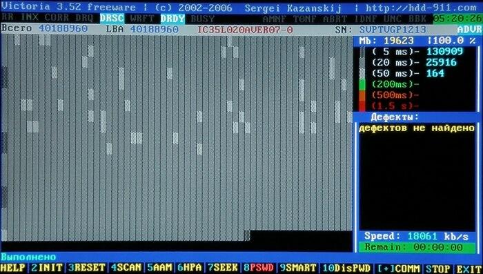Проверка жёсткого диска на битые сектора